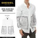 ■DIESEL BLACK GOLD ディーゼル ブラックゴールド メンズ■長袖 プリント ドレスシャツ オシ