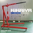 【6ヶ月保証】KIKAIYA エンジンクレーン2トンエアーポンプ付ミニクレーン コンパクトクレーン 簡易クレーン(個人様は西濃運輸営業所止め)