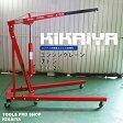 【6ヶ月保証】KIKAIYA エンジンクレーン2トン ミニクレーン コンパクトクレーン 簡易クレーン(個人様は西濃運輸営業所止め)