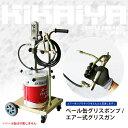 【6ヶ月保証】KIKAIYA ペール缶グリスポンプエアー式グリスガン