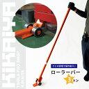 KIKAIYAローラーバー 3トン重量物移動ローラー