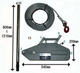 【6ヶ月保証】KIKAIYA ハンドウインチ 1600kg万能携帯ウインチレバーホイスト
