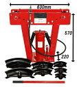 【6ヶ月保証】KIKAIYA 油圧式パイプベンダー15トンエアー手動ポンプ兼用 アダプター7個付(個人様は西濃運輸営業所止め)