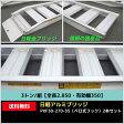 3トン/組【全長2.850・有効幅350】日軽アルミブリッジ・PXF30-270-35(ベロ式フック)2本セット
