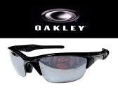 送料無料 【OAKLEY】 オークリー サングラス ハーフジャケット2.0 HALF JACKET2.0 009153-01  ポリッシュドブラック 国内正規品