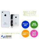 【修理・保守用】iPhone3G・3GS対応 SIMスロット(SIMトレイ) ホワイト SIMリリースピン付き/DM便配送商品