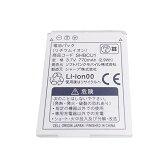中古良品電池パック SoftBank 純正 SHBCU1 対応機種 001SH 944SH 943SH バルク品 4376