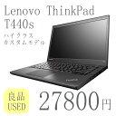 中古良品 ノートパソコン Lenovo ThinkPad T440s Core i5 4300U(1.9GHz) / 8GB / 500GB OSなし ハイクラスカスタムモデル 中古Bランク