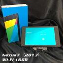 【中古】タブレット Nexus7 Wi-Fiモデル 16GB...