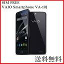 【新品・未使用品】 SIMフリー SONY VAIO Smartphone VA-10J ブラック【白ロム】