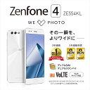 【新品 未開封品】 SIMフリー スマホ 本体 ASUS Zenfone 4 5.5 ZE554KL ブラック シルバー(シムフリー 3GB/32GB 台湾版) 【白ロム】