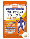 DM便送料無料!!◆小林製薬 グルコサミン&コラーゲンEX 180粒(約30日分)◆DM便(配達日時指定不可・代引不可)