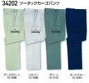 【春夏物】【綿100%】 自重堂 作業服 作業ズボン ファジープリント ツータックカーゴパンツ 34202