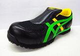 カジュアルタイプの作業用靴脱ぎ履きに便利なスリッポン仕様 安全靴 asics アシックス ウィンジョブ36S ブラック×グリーン(9084)