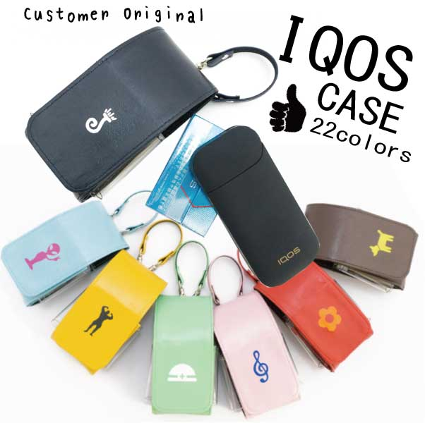 アイコスケース IQOS アイコス 電子タバコ 名入れ イニシャル【楽ギフ_包装】【楽ギフ_メッセ】