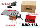 ミニ鉄筋ベンダー DBD-16L DBD16L IKK DIAMOND ローラーセット フットスイッチ 補助テーブル アースロット棒付【新品】【成田店】