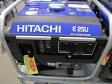 日立工機 インバーター式エンジン発電機 E25U 4サイクル ガソリン hitachi【未使用展示品】【送料無料】【成田店】【shop】