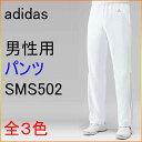 adidas アディダス(KAZEN) SMS502男性用 パンツ