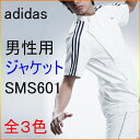 adidas アディダス(KAZEN) SMS601男性用 ジャケット