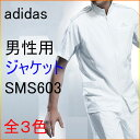 adidas アディダス(KAZEN) SMS603男性用 ジャケット