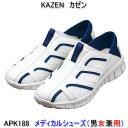 KAZEN カゼン APK188-50男女兼用スニーカー...