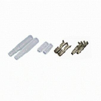 【ネコポス対応品】イーグル (S10)軽量コネクター(シルバー・モーターコネクター) 品番003
