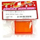 イーグル ノバック GTB アンプ用ケース(スペアパーツ) 品番2665P1