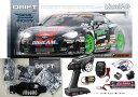 ヨコモ ドリフトパッケージ DRIVE M7 ADVAN MAX ORIDO Racing 86キット+MX-V 2.4GHz BL-Sport EP START SET #DP-M786A-MX-V