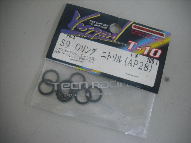 【ネコポス対応品】テックレーシング S9 Oリング ニトリル #PR-8