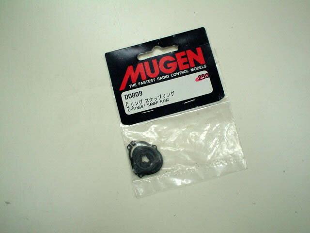 【ネコポス対応品】ムゲン Cリング、スナップリング D0809