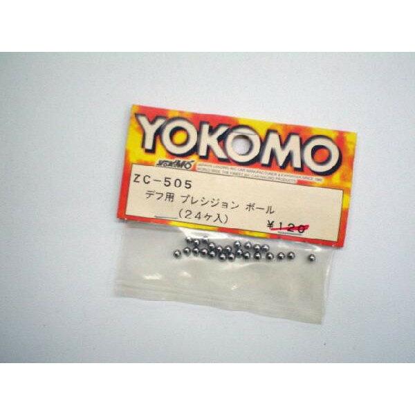 【ネコポス対応品】ヨコモ ZC-505 デフ用プレシジョンボール(24ヶ入)