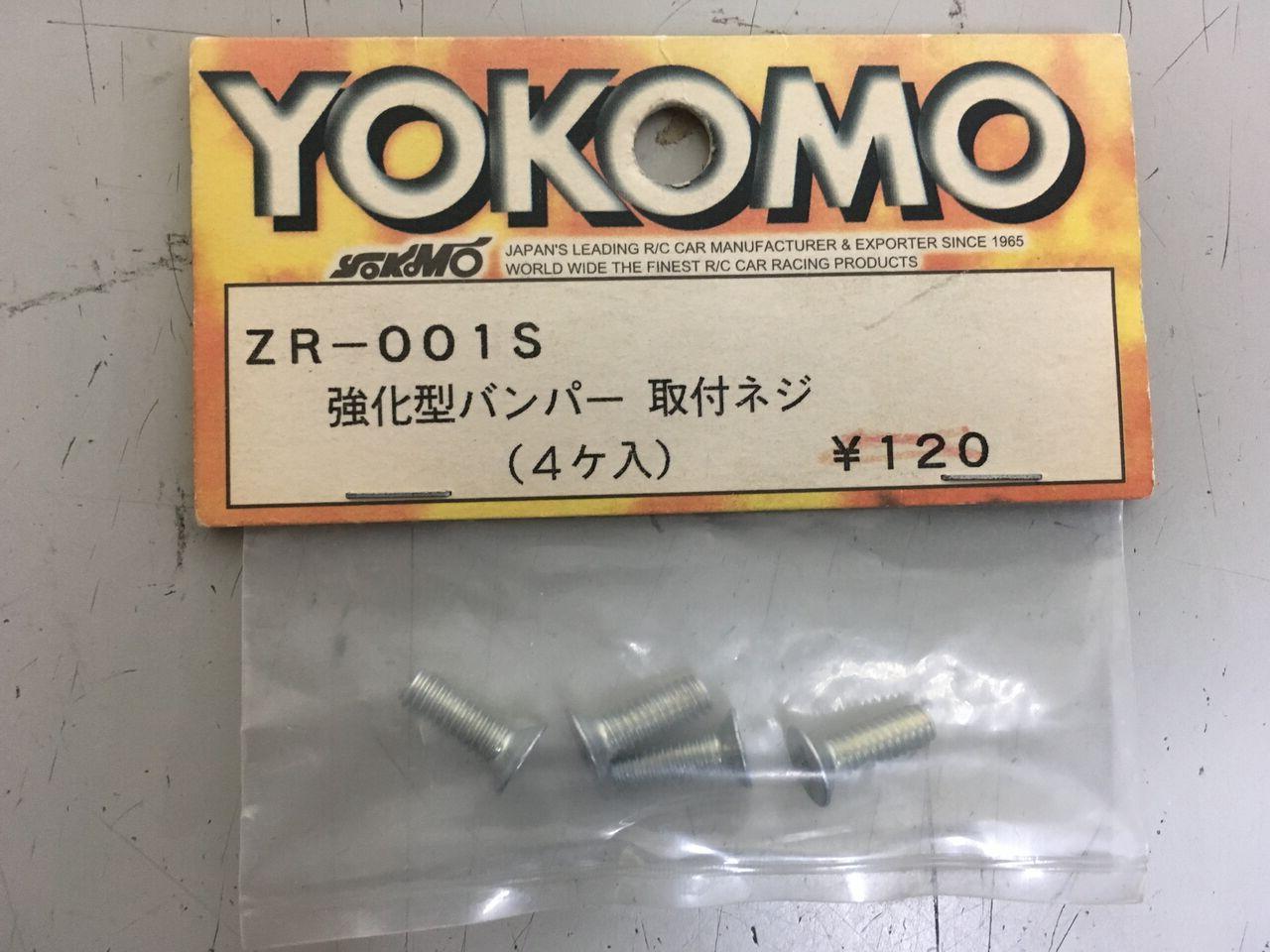 【ネコポス対応品】ヨコモ ZR-001S 強化型バンパー取り付けネジ(4ヶ入)