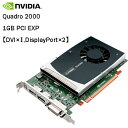 送料無料 グラフィックボード NVIDIA Quadro 2000 1GB PCI EXP【DVI×1,DisplayPort×2】【中古】【05P03Dec16】