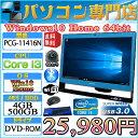 超人気機種 21.5型 SONY一体型(PCG-11416N) Core i3 2370-2.4GHz メモリ4GB HDD500GB マルチ WLAN内蔵 Win10 Home 64bit済 新品キーボ..