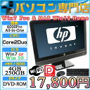 21.5型ワイドフルHD HP製 Compaq 6000 Pro All-in-One Core2Duo-2.93GHz メモリ4GB HDD250GB DVD WLAN付 Windows7Pro & MAR Windows10..