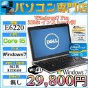 DELL製 E6220 12.5型アンチグレアLED 第二世代 Corei5 2520M 2.5GHz メモリ4GB HDD320GB Windows7 Pro 32bit済&DVDリカバリメディア付…