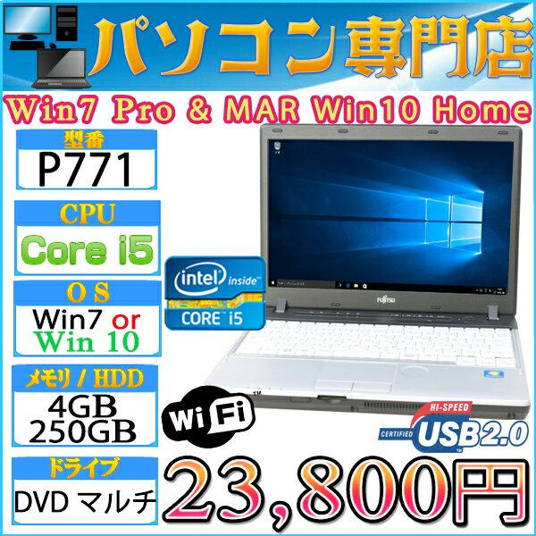 富士通製 12.1型ワイド LIFEBOOK P771 Core i5 2520M-2.5GHz メモリ4GB HDD250GB マルチ WLAN付 Windows7Pro & MAR Windows10 Home プロダクトキー付属【中古】