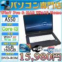 15.6型ワイド FMV製 A550 Core i3 380M-2.53GHz メモリ4GB HDD160GB DVD 無線LAN付 Windows7Pro MAR Windows10 Home プロダクトキー付【中古】