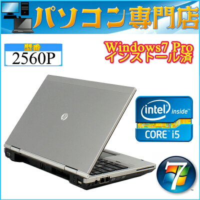 12.5���磻��HP��EliteBook2560p��������Corei52450M-2.5GHz����2GBHDD160GB̵��LAN��¢Windows7Professional32bit��&�ץ�����ȥ����ա�KingOffice2016�աۡ���šۡ�P01Jul16�ۡ�0707bonus_coupon��