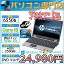 15.6型ワイド HP製 ProBook 6550b Core i5 -2.53GHz メモリ4GB HDD250GB DVDマルチ 無線LAN付 Windows7&Windows10済【中古】【05P03De..