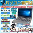 16.4型ワイド(タッチパネル対応) SHAP製 PC-BM10 Core i5 2.4GHz メモリ4GB HDD250GB 無線LAN付 タッチペン付 Windows10 Pro 64bit済【..