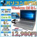 【訳あり】16.4型ワイド(タッチパネル対応) SHAP製 PC-BM10 Core i5 2.4GHz メモリ4GB HDD250GB 無線LAN付 タッチペン付 OSなし【eSATA..