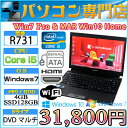 13.3型HD液晶 東芝製 R731 Core i5 2520M-2.5GHz メモリ4GB SSD128GB DVDマルチ 無線LAN内蔵 Windows7Pro & MAR Windows10 Home プロダクトキー付【HDMI,eSATA】【中古】【05P03Dec16】【1201_flash】