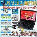 13.3型HD液晶 東芝製 R731 Core i3 2330M-2.2GHz〜 メモリ4GB HDD250GB DVDマルチ 無線LAN内蔵 Windows7Pro 32bit & 64bit プロダクト..