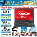 15.6型HD液晶 東芝製 B551 Core i3 2310M-2.1GHz メモリ4GB HDD250GB マルチ 無線LAN付 Windows7 Professional&MAR Windows10 Home 64..