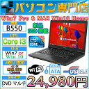 15.6型HD液晶 東芝製 B550 Core i3 380M-2.53GHz メモリ4GB 新品SSD120GB マルチ 無線LAN付 Windows7 Professional&MAR Windows10 Hom..