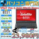 15.6型HD液晶 東芝製 B551 Core i5 252...