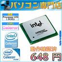 数量限定 ディスクトップ用 動作確認済 Intel製 Celeron Processor 430 1.8GHz 512K Cache,800MHz FSB, LGA775【中古】【ヤマトDM便発..