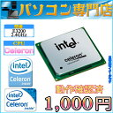 数量限定 ディスクトップ用 動作確認済 Intel製 Celeron Processor E3200 2.4GHz 1M Cache,800MHz FSB, LGA775【中古】【ヤマトDM便発..