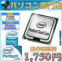 数量限定 ディスクトップ用 動作確認済 Intel製 Pentium Dual-Core Processor E5800 3.2GHz 2M Cache,800MHz FSB, LGA775【中古】【ヤ..